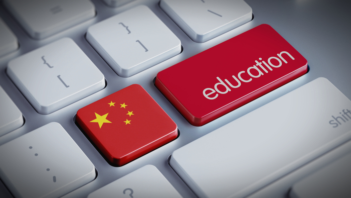 Online Education is Coming to China in the Form of MOOCs Giving Compass