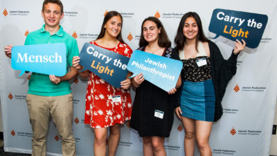 Teen participants from Jewish Federation of Greater Philadelphia